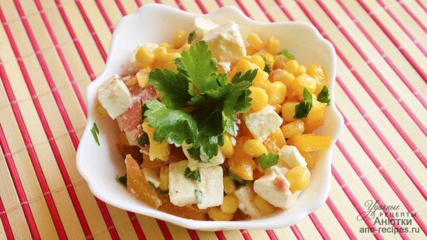 Салат с кукурузой/ Салат с фетой