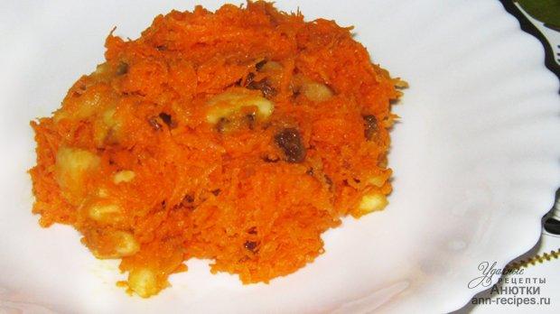 Салат из моркови, и бананом